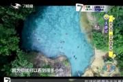 7天游记_游泰国 甲米初体验