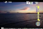 7天游记_游泰国 甲米日落