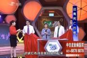 """我是大医生_远离死亡的""""疼""""_2017-11-05"""