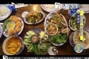 7天游记_游泰国 芭东海滩