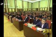 党建新视线_2017-11-11