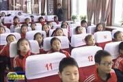 """四平市举办中小学生""""传承好家风 分享好故事""""演讲比赛"""