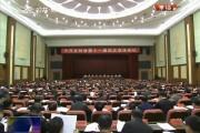 吉林新闻联播_2018-10-16