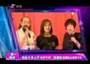 影视娱乐一锅出_2017-04-19