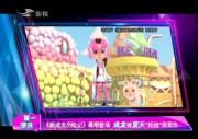 影视娱乐一锅出_2017-04-14