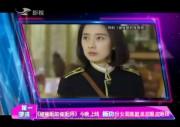 影视娱乐一锅出_2017-04-13