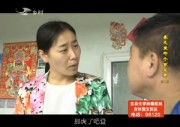 家长里短_春天里那个百花开(三)_2017-06-28