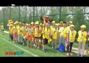 第1体育新闻_新文化小记者走进亚泰训练基地