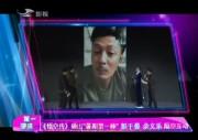 影视娱乐一锅出_2017-06-23