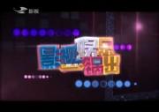 影视娱乐一锅出_2017-10-09