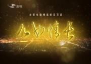 儿女情长_刘老师的假期_2017-10-01