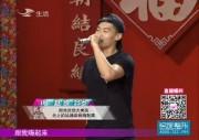 全城热恋_1号 赵欣:阳光运动大男孩