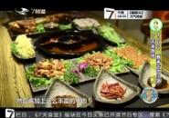 7天美食榜_冬天就要吃火锅