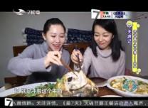 7天游记_探秘查干湖冬捕——品鱼
