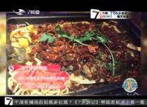 7天美食榜_一月新店上线