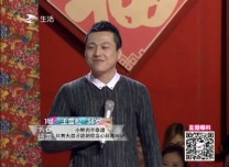 全城热恋_1号 王雪松:小鲜肉不靠谱 只有大叔才能把你当心肝来呵护