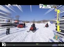 7天游记_再见冰雪江城·二合雪乡