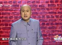 欢乐送_方清平戏说从艺之路 人生遇坎高呼救救宝宝