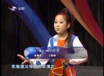 二人转总动员 王倩倩演绎正戏《六月雪》