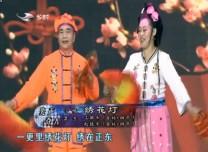 二人转总动员|先声夺人:王丽杰 赵德永演绎小帽《绣花灯》
