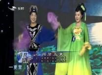 二人转总动员|先声夺人:宋晓霞 张忠演绎小帽《月牙五更》