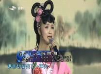 二人转总动员|先声夺人:赵晓敏 丁宝双演绎小帽《游西湖》