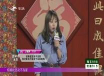 全城热恋|2号王敬婷:结婚我坚决不当家 我对象也不能有个当家的妈