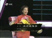 二人转总动员 闫淑萍演绎正戏《洪月娥做梦》