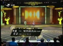 二人轉總動員|勇摘桂冠:孫龍 夏思雨演繹京劇《智取威虎山》(選段)