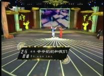 二人轉總動員|藝壓群雄:趙德水 王麗杰表演歌舞《爺爺奶奶和我們》
