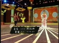二人转总动员|艺压群雄:刘小福 姜玲表演皮影戏《寒江关》