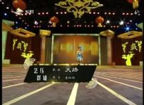 二人转总动员|艺压群雄:房阳阳表演歌曲《天路》