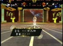 二人转总动员|艺压群雄:姜玲表演歌曲《女儿情》