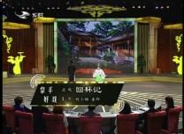 二人转总动员|拿手好戏:刘小福 姜玲演绎正戏《回杯记》