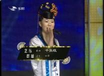 二人转总动员|艺压群雄:田苗表演歌曲《千张纸》