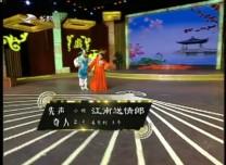 二人转总动员|先声夺人:姜有利 王冬演绎小帽《江南送情郎》