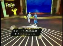 二人转总动员|先声夺人:胡飞扬 王哲琳演绎小帽《月牙五更》