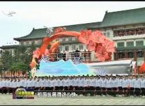 吉林彩车返吉展示活动正式启动 将在长春市文化广场展示7天