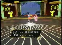 二人转总动员|拿手好戏:孙龙 夏思雨演绎正戏《张四姐临凡》