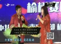 亚搏 娱乐app总动员 海选:马占林 丁淑媛演绎小帽《打秋千》