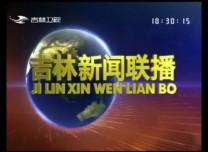 www.yabet19.net新闻联播_2019-12-19