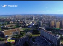 【見證70年·尋找市中心】長春(下):幸福城市 生生不息
