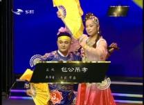 二人转总动员|李君 贾磊演绎正戏《包公吊孝》
