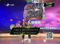 亚搏 娱乐app总动员|王福超 明美溪演绎亚搏 娱乐app小帽《张生游寺》