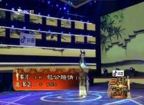 亚搏 娱乐app总动员|多才多艺:肖桂芝演绎京剧《包公赔情》(选段)