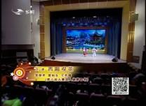 亚搏 娱乐app总动员|蒋柏东 王冬晴演绎正戏《西厢观花》