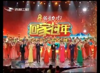 """""""回家过年""""2020年吉林卫视春节联欢晚会今晚播出"""
