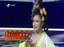 二人轉總動員|拿手好戲:陳成成 王泉梁演繹正戲《皇親夢》