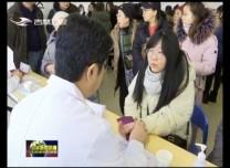 长春中医药大学附属第三临床医院举行大型公益义诊活动