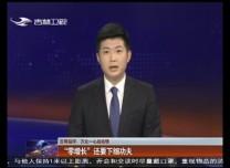 """【吉視短評:萬眾一心戰疫情】""""零增長""""還要下細功夫"""